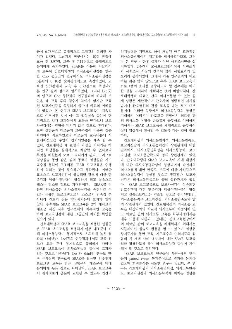 38.4.21_11.jpg